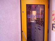 ラヴァーズ小岩店-LOVER'S-店の雰囲気の写真1