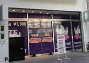 店の雰囲気の写真1
