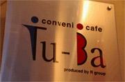 ツーバ京都店-Tu-Ba-店の雰囲気の写真1